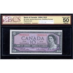 Bank of Canada $10, 1954 Replacement Note