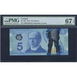 Bank of Canada $5, 2013 - Carney Signature