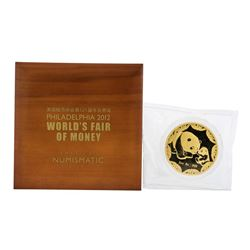 2012 China 5oz Philadelphia World's Fair Panda Gem Cameo Proof Gold Medal w/Box