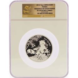 2012 China Panda 5oz Silver Coin NGC Issuance of Gold Panda NGC PF70 Ultra Cameo