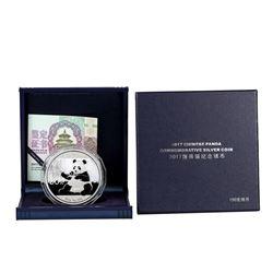 2017 50 Yuan Chinese Panda Commemorative 150 Gram .999 Silver Coin w/Box & COA