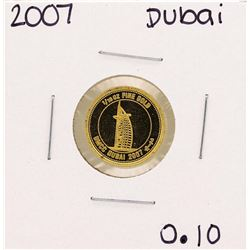 2007 United Arab Emirates Visons of Dubai 1/10 oz Gold Coin