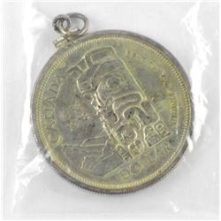 1958 Canada Silver Dollar with Pendant Ring