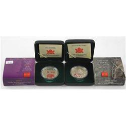 Lot (2) 2003 .9999 Fine Silver Dollar Coins Specia