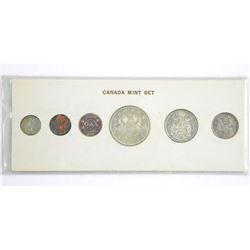 1965 Canada Year Set - Silver