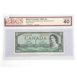 Bank of Canada 1954 - One Dollar Note. Modified Po