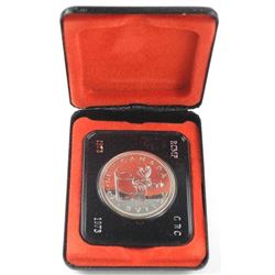 1873-1973 RCMP Silver Dollar