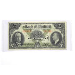 Bank of Montreal Five Dollar Note 1938ξ