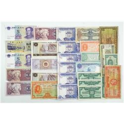 Estate Mixed Lot - World Notes75