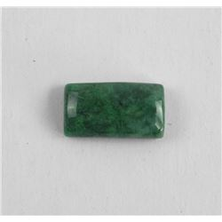 Loose Gemstones Cabochon Cut Emerald, 9.72ct TRRV: