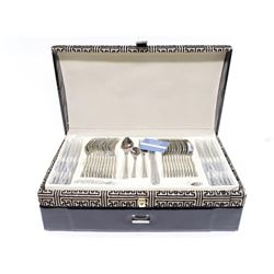 96pc Flatware Set - 18/10 Stainless Deluxe Storage