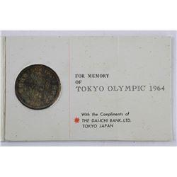 Japan 1964 1000 YEN BU KM # 80 (CR)