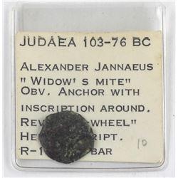 JUDEA - 103-76BC 'Widows Mite'
