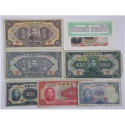 Estate Lot (7) Chinese Paper Currency 1940s