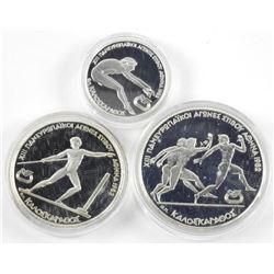 Lot (3) Silver Coins: Greece 100, 250, 500 'Drachm