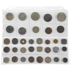 Lot of World Coins