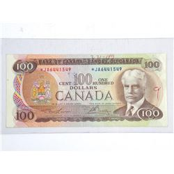 Bank of Canada 1975 One Hundred Dollar Note * Repl