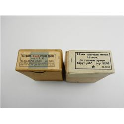 8 MM ASSORTED AMMO