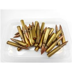 8MM FACTORY BALL AMMO