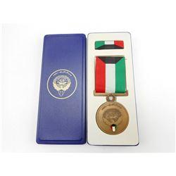 KUWAIT LIBERATION 1991 MEDAL SET