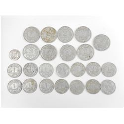 WWII FRENCH GERMAN  OCCUPATION ALUMINIUM COINS
