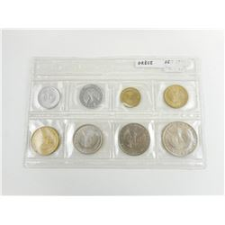 GREEK COIN SET FROM 1973