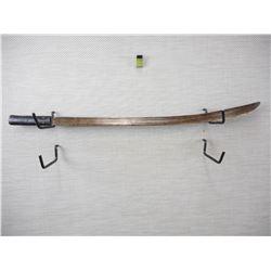BURMESE DHA SWORD