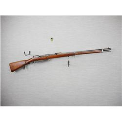 WWI ERA, MAUSER, MODEL: GEW 88 COMMISSION RIFLE , CALIBER: 8MM MAUSER