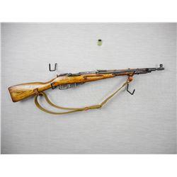 WWII ERA, MOSIN NAGANT , MODEL: M44 , CALIBER: 7.62 X 54R