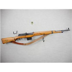 WWII ERA, LUNGMANN, MODEL: AG42B, CALIBER: 6.5 X 55MM SWEDISH