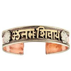 Copper and Brass Cuff Bracelet: Healing Shiva