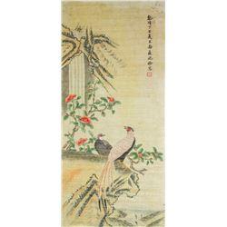 Shen Quan 1682-1760 Chinese Print on Paper Scroll