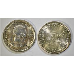1952 WASHINGTON CARVER & 46 B.T.W. HALVES GEM BU