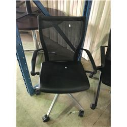 MESH BACK INTER-LOCKING OFFICE CHAIR