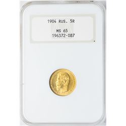 1904 Russia 5 Roubles Gold Coin NGC MS65