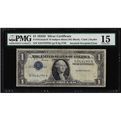 1935D $1 Silver Certificate Note Inverted Overprint ERROR PMG Choice Fine 15