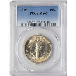 1916 Walking Liberty Half Dollar Coin PCGS MS65