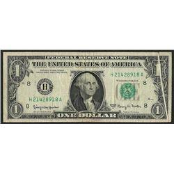 1963A $1 Federal Reserve Note Gutter Fold ERROR