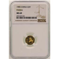 1985 China 5 Yuan Panda Gold Coin NGC MS69