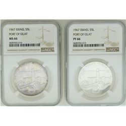 Lot of (2) 1967 Israel 5 Lirot Port of Eilat Silver Coins NGC MS66/PF66