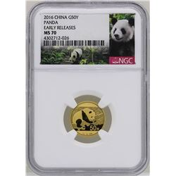 2016 China 50 Yuan 3 Gram Panda Gold Coin NGC MS70 Early Releases