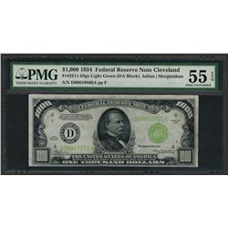 1934 $1,000 Federal Reserve Note Cleveland Light Green Seal PMG About Unc. 55EPQ