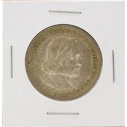 1893 Columbian Centennial Commemorative Half Dollar Coin