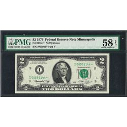 1976 $2 Federal Reserve STAR Note Fr.1935-I* PMG Choice About Unc. 58EPQ