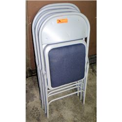 Qty 4 Metal Folding Chairs with Padded Seats