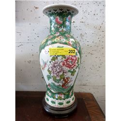 Vintage Asian Porcelain Vase on Stand