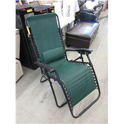 New Folding Lounge Chair with Lumbar Cushion