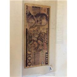 Vintage EL BANCO DE MEXICO 100 CIEN Currency Bill H9978636