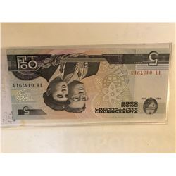 VERY RARE North Korea 5 Won Currency Bill in Uncirculated Condition