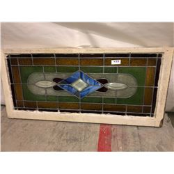 """Stained glass antique window in frame 16""""x38"""""""